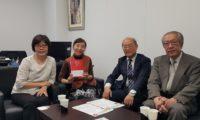 【報告】4/25 台湾文化センターへの表敬訪問
